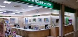 西新宿カルチャープラザk.jpg